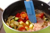 ズッキーニのコンソメスープの作り方1