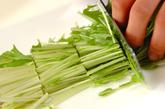 水菜とスプラウトの梅ポンサラダの下準備2