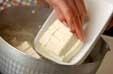 ゴマみそ汁の作り方1
