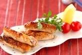 鶏リブの塩焼き