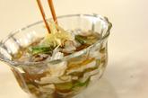 長芋入りもずく酢の作り方1