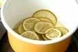 レモンのシフォンケーキの下準備1
