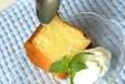 レモンのシフォンケーキの作り方10