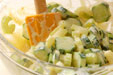 緑のヨーグルトサラダの作り方1