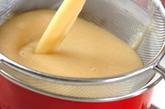 ヒヨコ豆のポタージュの作り方2