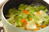キャベツと油揚げの煮物の作り方1