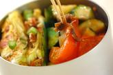 ズッキーニのトマト煮の作り方3