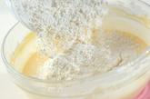炊飯器でチーズケーキの作り方3
