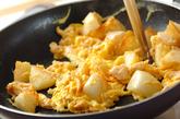 チキンと長芋の卵炒めの作り方2