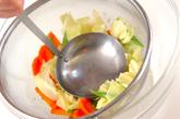 京風納豆サラダの作り方3