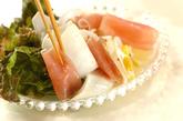生ハムとカブのサラダの作り方3