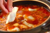 餃子入りキムチ鍋の作り方3