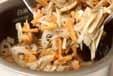 根菜の炊き込みご飯の作り方4