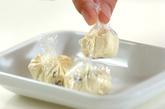 ラムレーズン餅の作り方2