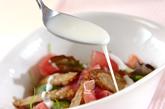 揚げゴボウと生ハムのサラダの作り方2