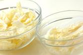 白菜のガーリックバター焼きの下準備1