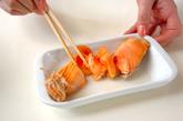 鮭とイクラの親子黒米おじやの作り方1