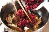 鮭とイクラの親子黒米おじやの作り方2