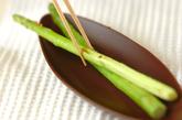 焼きアスパラマリネの作り方1