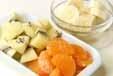 フルーツアンニン豆腐の下準備1
