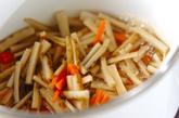 ゴボウのゴマ黒酢和えの作り方1