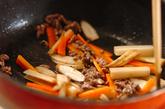 根菜と牛ひき肉の洋風きんぴらの作り方3