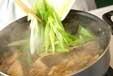 生タラの煮付けの作り方2