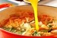白菜のトマト鍋の作り方3