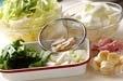 白菜のトマト鍋の下準備6