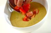 アボカドとトマトのサッパリ&クリーミースープの作り方1