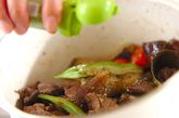 レバーと夏野菜のオイル煮の作り方2