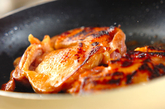 チキンのジンジャー照り焼きの作り方1