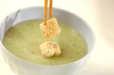 色々野菜のスープの作り方3