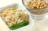 大豆と切干し大根の煮物の下準備1