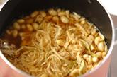 大豆と切干し大根の煮物の作り方2