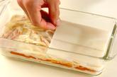 餅ラザニアの作り方2