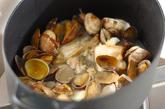 たっぷり魚介のスープの作り方1
