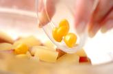 サツマイモの白和えの作り方3