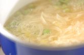 エンドウ豆のスープの作り方1