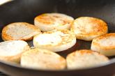 焼き長芋のユズコショウサラダの作り方1