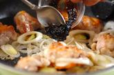 鶏肉の豆豉醤炒めの作り方2