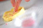 Colorfulスイートポテトの作り方3