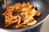 イカの中華炒めの作り方2