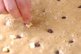 きな粉の丸いケーキの作り方3