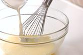 きな粉の丸いケーキの作り方2