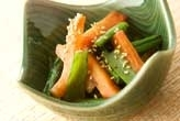 青菜と柿のきんぴら