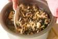 キノコ入りヒジキご飯の作り方2