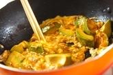 卵とアボカドの炒め物の作り方2