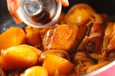 手羽先とゴロゴロ野菜の塩煮の作り方3