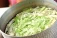 マグロのゴマダレの作り方1